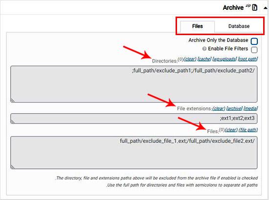 تنظیمات بخش Archive افزونه داپلیکیتور