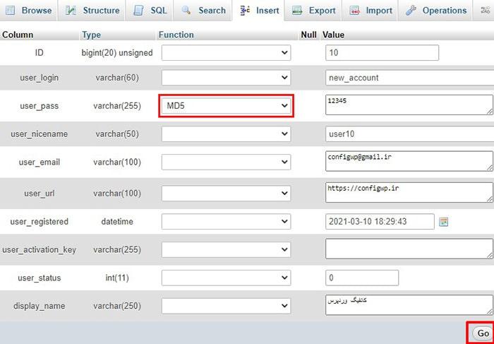 ایجاد حساب کاربری مدیر کل در وردپرس