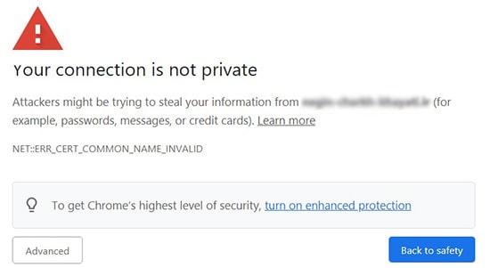 خطای Your connection is not private