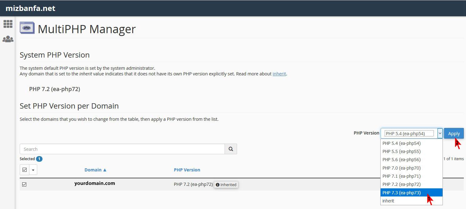 روش تغییر ورژن php در هاست