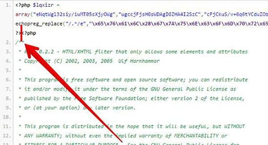 کدهای مخرب که به فایل wp-config.php تزریق شده است