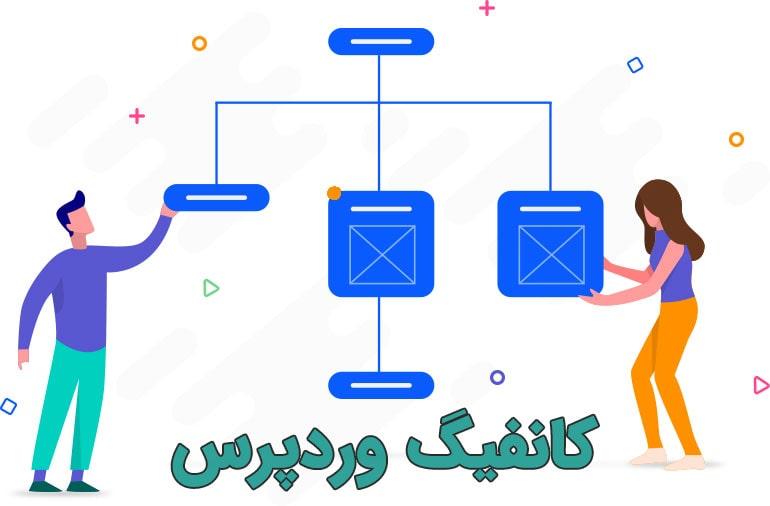 سایت مپ sitemap