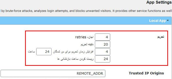 محدود کردن صفحه ورود وردپرس