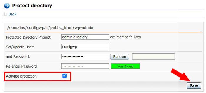 protect directory در directadmin