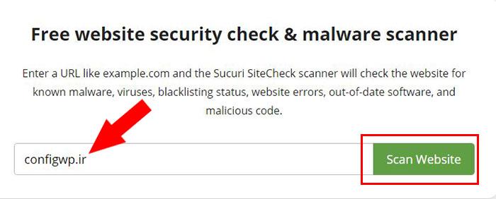بررسی امنیت سایت با ابزار آنلاین Sucuri SiteCheck