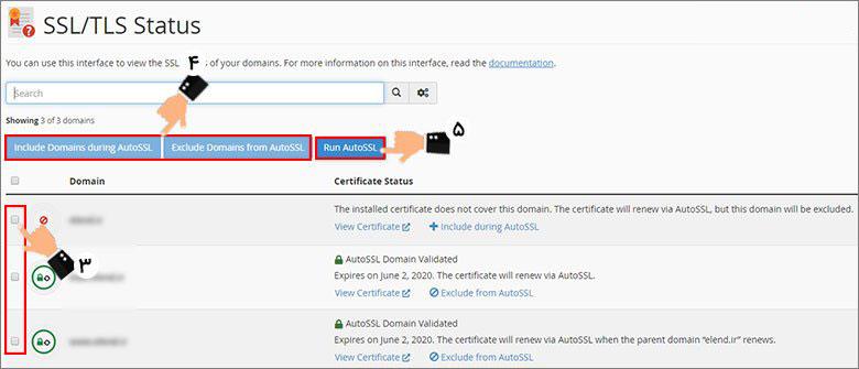 آموزش نصب SSl رایگان