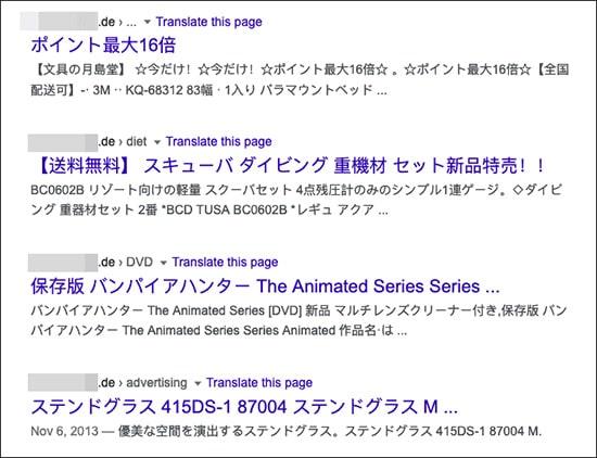 نمایش عبارت ژاپنی در نتایج گوگل